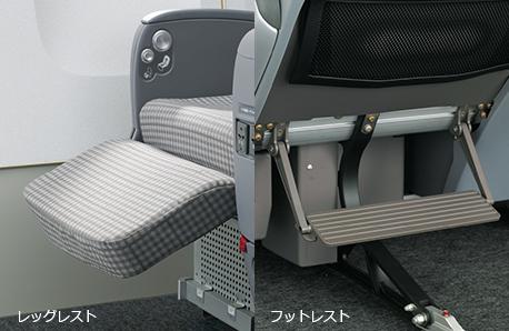 JAL(日本航空)、国際線の座席について(エコノミークラス)