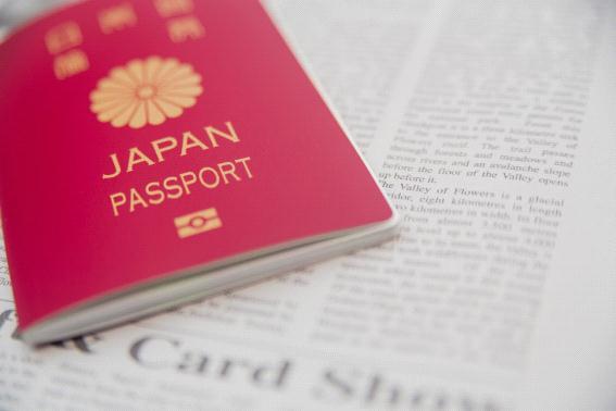 JAL(日本航空) の予約、購入・支払方法