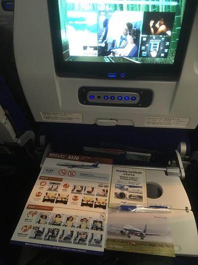 ANA(全日空) 国際線、国内線でエアバスA320neo就航