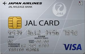 JAL(日本航空)の国際線無料手荷物許容量に関して