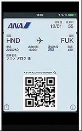 ANA(全日空)運行状況の確認や予約、クーポン発行も出来るANAアプリがリニューアル