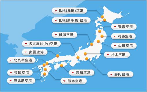 FDA(フジドリームエアラインズ)、名古屋、静岡、福岡等全路線でスポーツ用自転車搭載サービスを開始