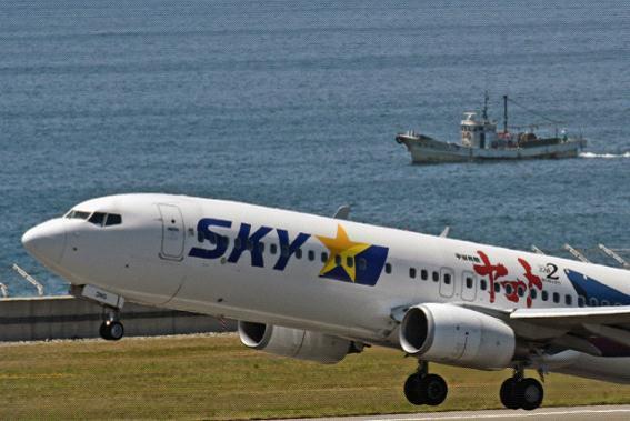 スカイマーク 予約の時に一緒に申し込もう「SKY保険」