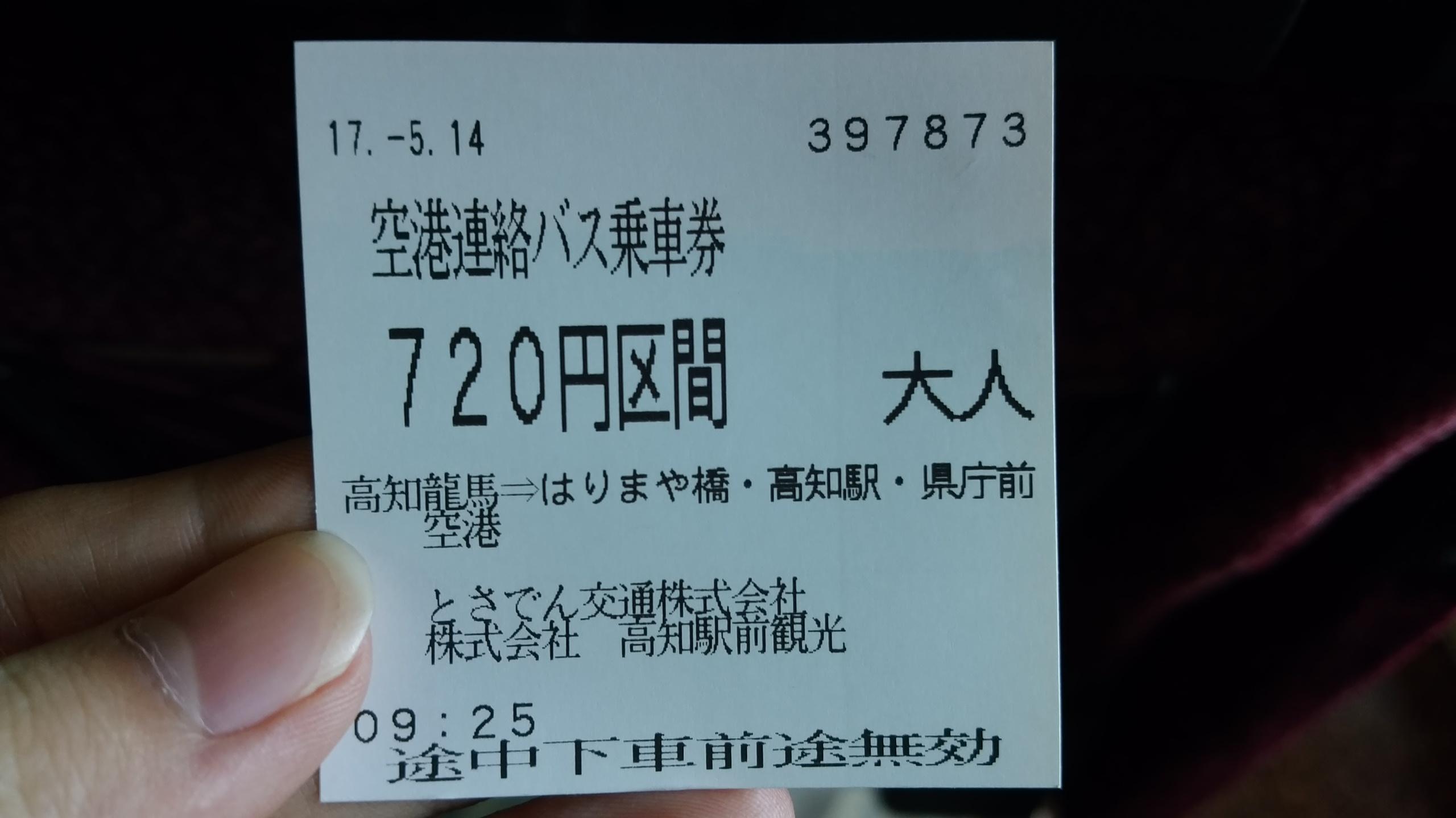 IMG_20170514_094927