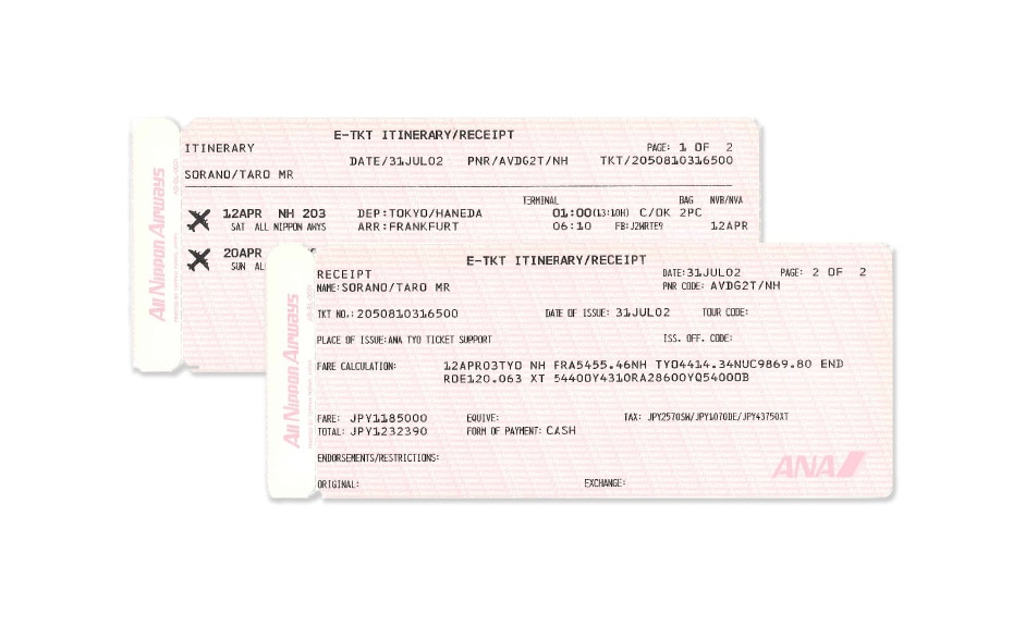 ANA(全日空)の予約変更、払い戻しについて~国際線編~②