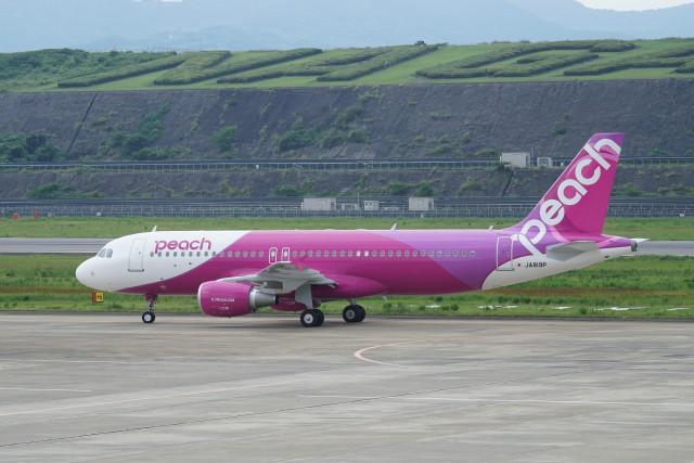 LCC(格安航空)のピーチ航空 新料金プランを発表