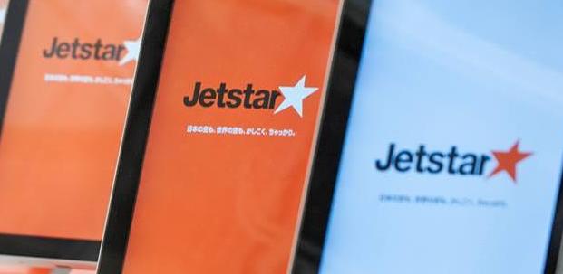 ジェットスターの最低価格保証