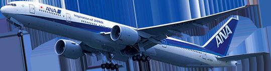 ANA(全日空)国際線、東京(成田)―ロサンゼルス線を10月29日より増便